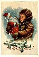Новый год: история праздника